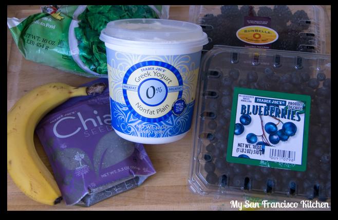 blueberrymachine-1